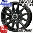 HotStuff BISON BN-01 15 X 6 +33 6穴 139.7ブリヂストン BLIZZAK VL1 2016年製造品 195/80R15 8PR