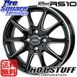 HotStuff X Speed Premium RS-10 14 X 4.5 +45 4穴 100ブリヂストン REGNO GR-Leggera 165/55R14