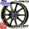 HotStuff X Speed Premium RS-10 15 X 4.5 +45 4穴 100DUNLOP WINTER MAXX 165/60R15