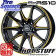 HotStuff X Speed Premium RS-10 17 X 7 +48 5穴 114.3ブリヂストン ブリザック DM-V2 235/65R17