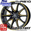 汽機車用品 - HotStuff X Speed Premium RS-10 18 X 8 +55 5穴 114.3ブリヂストン REGNO GR-XI 225/45R18