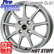 HotStuff 軽量!G.speed G-01 14 X 4.5 +45 4穴 100ブリヂストン エコピア EX20C 165/55R14
