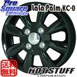 HotStuff lala_Palm_KC-8 14 X 5.5 +43 4穴 100DUNLOP WINTER MAXX 175/65R14