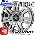 HotStuff マッドクロスXD-7センターキャップ付き 17 X 7.5 +40 6穴 139.7ブリヂストン ブリザック DM-V2 275/65R17