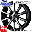 WEDS ライツレー KS 16 X 6.5 +53 5穴 114.3TOYOTIRES TRANPATH MPZ (数量限定) 195/60R16