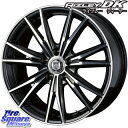 ミシュラン X-ICE XI3+ スリープラス エックスアイス スタッドレスタイヤ 195/60R16WEDS ウェッズ RIZLEY ライツレー DK ホイール 4本セット 16インチ 16 X 6.5 +38 5穴 114.3
