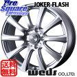WEDS ジョーカーフラッシュ 16 X 6.5 +47 5穴 114.3KENDA ICETEC NEO KR36 2015年製 205/60R16