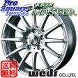 WEDS ジョーカーマスター 15 X 6 +43 5穴 114.3ブリヂストン ブリザック VRX 2015年製 175/65R15