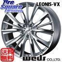 HANKOOK ハンコック ventusV12evo2 ベンタス K120 サマータイヤ 225/45R18 WEDS ウェッズ Leonis レオニス VX ホイールセット 4本 18インチ 18 X 8 +42 5穴 114.3