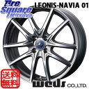 WEDS Leonis_NAVIA01 15 X 5.5 +50 4穴 100TOYO オブザーブGARIT GIZ 175/65R15
