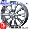 WEDS Leonis_WX 14 X 4.5 +45 4穴 100DUNLOP WINTER MAXX 01 165/55R14