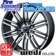 WEDS Leonis_NAVIA03 19 X 8 +35 5穴 114.3ブリヂストン ブリザック VRX 245/45R19