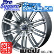 WEDS Leonis_NAVIA03 18 X 8 +42 5穴 114.3YOKOHAMA ice GUARD5 IG50プラス 15年製 225/40R18
