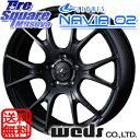 輪胎, 車輪 - ブリヂストン ECOPIA NH100 RV 215/55R17WEDS Leonis_NAVIA02 17 X 7 +47 5穴 114.3
