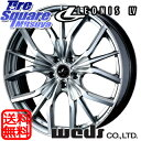 WEDS Leonis LV 19 X 7.5 +53 5穴 114.3ブリヂストン REGNO GR-XI 245/35R19