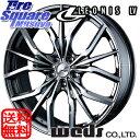 ピレリ P ZERO NERO GT 225/40R19WEDS Leonis LV 19 X 7.5 +53 5穴 114.3