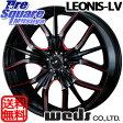 WEDS Leonis LV 19 X 8 +43 5穴 114.3ブリヂストン ブリザック VRX 245/45R19