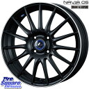 ブリヂストン ブリザック VRX2 新商品 165/65R15WEDS ウェッズ Leonis レオニス NAVIA 05 ナビア05 ホイール 4本セット 15インチ 15 X 4.5 +45 4穴 100