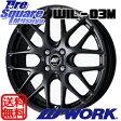 WORK WIL-03M 16 X 6.5 +34 4穴 98ブリヂストン REVO GZ 15年製 205/55R16