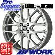 WORK WIL-03M 17 X 7 +38 4穴 98ブリヂストン REVO GZ 15年製 215/45R17