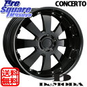 DEMODA Concerto【コンチェルト】 22 X 9.5 +35 6穴 127LEXANI TIRES LX-Thirty 265/35R22