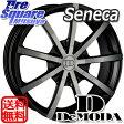 DEMODA Seneca 20 X 8.5 +45 5穴 114.3YOKOHAMA GEOLANDAR I/T-S G073 255/50R20