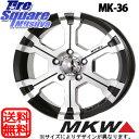 MKW MK-36 16 X 7 +35 5穴 114.3TOYO WinterTranpath MK4α 205/65R16