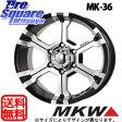 MKW MK-36 20 X 8.5(US) +22 6穴 139.7ブリヂストン ブリザック DM-V2 285/50R20
