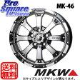MKW MK-46 18 X 8.5(US) +30 6穴 139.7ブリヂストン ブリザック DM-V2 285/60R18