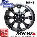 MKW MK-46 17 X 8 +25 6穴 139.7ブリヂストン ブリザック DM-V2 265/65R17