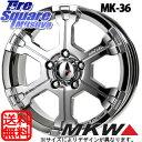 MKW MK-36 16 X 7 +35 5穴 114.3DUNLOP Lemans4 LM704 215/55R16