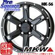 MKW MK-56 17 X 7 +35 5穴 114.3ブリヂストン REVO GZ 15年製 215/45R17
