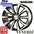 VENERDI マデリーナ 17 X 7 +50 5穴 114.3KENDA ICETEC NEO KR36 2015年製 215/60R17