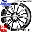 VENERDI VALENTE 18 X 7.5 +48 5穴 100ブリヂストン ブリザック VRX 225/50R18