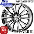 VENERDi VALENTE 20 X 8.5 +45 5穴 114.3ブリヂストン ブリザック VRX 245/40R20