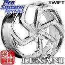 ピレリ P ZERO ピーゼロ NERO ネロ GT サマータイヤ 245/30R20 LEXANI(レグザーニ) CONCAVE Swift ホイールセット 4本 20インチ 20 X 8.5 +45 5穴 114.3