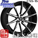 ミシュラン LATITUDE Sport 3 サマータイヤ 245/45R20 LEXANI(レグザーニ) CONCAVE CSS-15 ホ...