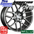MLJ hyperion_CVM 20 X 8.5 +45 5穴 114.3YOKOHAMA ice GUARD3 IG30プラス 245/40R20