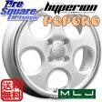 MLJ hyperion POPORO 14 X 4.5 +45 4穴 100ブリヂストン REVO GZ 2016年製 155/65R14