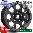MLJ XTREME-J XJ03 18 X 8 +50 5穴 150ブリヂストン ブリザック DM-V2 285/60R18