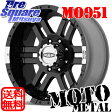 MOTO metal MO951 18 X 9(US) +18 6穴 139.7ブリヂストン ブリザック DM-V2 285/60R18