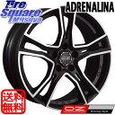 DUNLOP WINTER MAXX 02 175/60R15OZ Adrenalina 15 X 6 +53 4穴 100