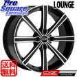 OZ Lounge 16 X 7 +37 4穴 98ミシュラン X-ICE XI3 205/55R16