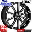 OZ Lounge 16 X 7(B65) +45 5穴 108ブリヂストン REVO GZ 2016年製 205/55R16