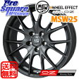 MSW by OZ MSW25 18 X 8(EU) +45 5穴 120TOYO オブザーブGARIT GIZ 245/50R18