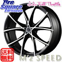 KUMHO ECSTA LE Sport KU39 245/40R19M's SPEED JuliaFullThrottle 19 X 8 +48 5穴 100