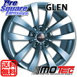 阿部商会 MOTEC_GLEN 18 X 8.5(EU) +46 5穴 120ブリヂストン ブリザック DM-V2 255/55R18