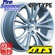 阿部商会 CP_TYPE 17 X 7.5(B65) +25 5穴 108ブリヂストン REVO GZ 15年製 215/55R17