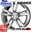 阿部商会 MAK_BIMMER 18 X 8(EU) +30 5穴 120ブリヂストン ブリザック VRX 245/45R18