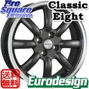 YOKOHAMA еше│е╧е▐ е╓еыб╝евб╝е╣ еиб╝е╣ AE50 е╡е▐б╝е┐едеф 205/50R16░д╔Ї╛ж▓ё EuroDesign Classic Eight е█едб╝еые╗е├е╚ 4╦▄ 16едеєе┴ 16 X 7 +38 4╖ъ 100